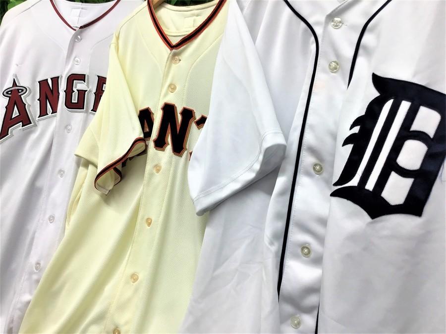 【メジャーリーグ】MLBユニフォームならトレファク幕張へ!