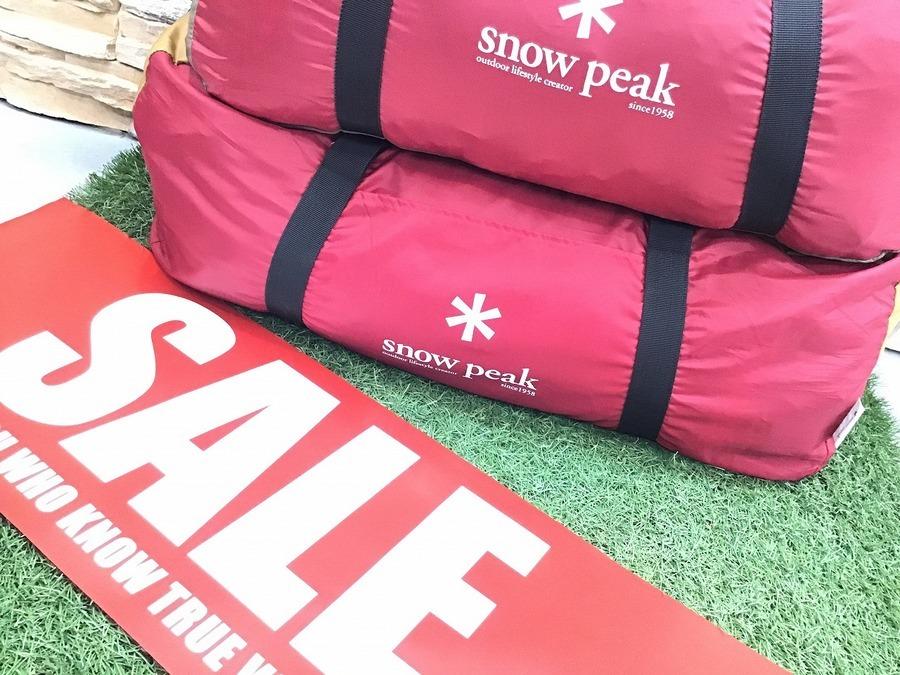 【SALE情報】スノーピークの対象商品が10%OFF!