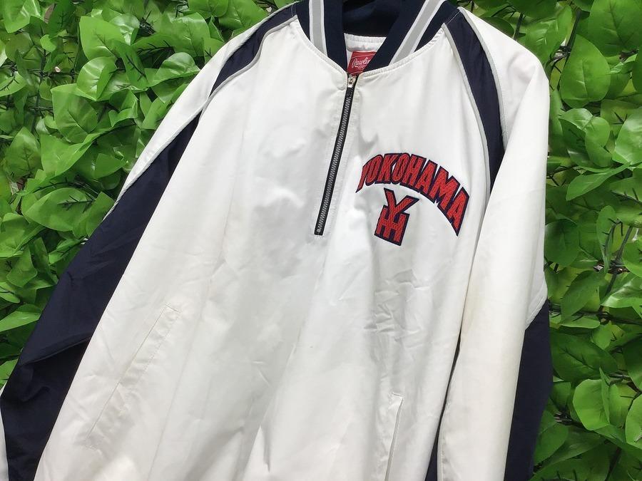 【横浜高校】硬式野球部ウインドブレーカー入荷!