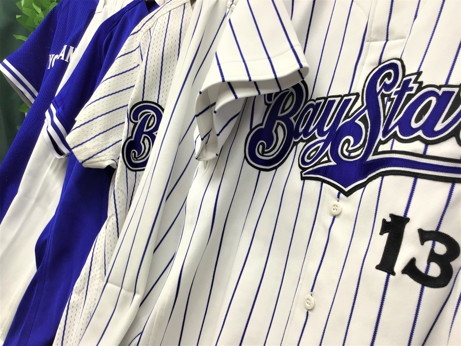 【ヒゲ魔神】横浜ベイスターズ五十嵐英樹選手の支給ユニ入荷!