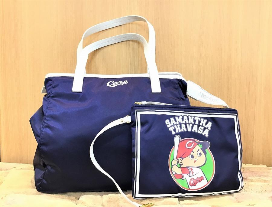 サマンサタバサと広島東洋カープのコラボ!ナイロントートバッグ!