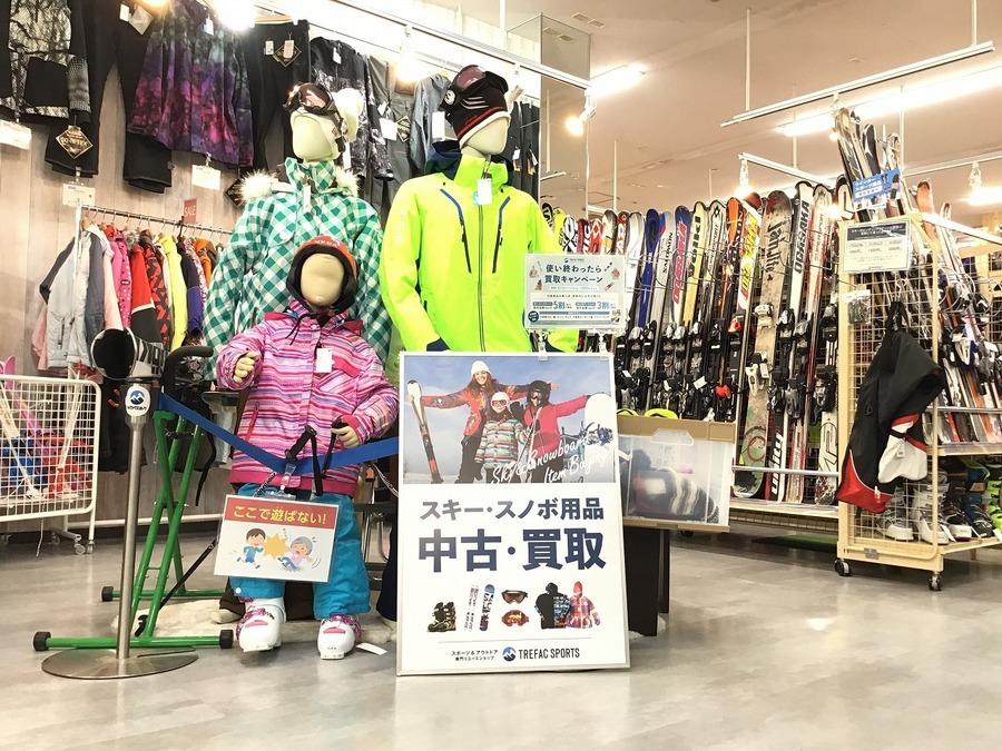 【スキー・スノーボード】セール品多数ご用意!