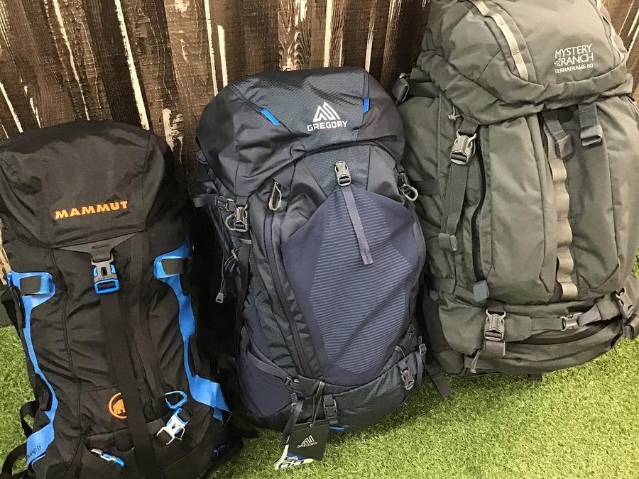 【グレゴリー】登山やキャンプ!旅行に!大型バックパック特集!
