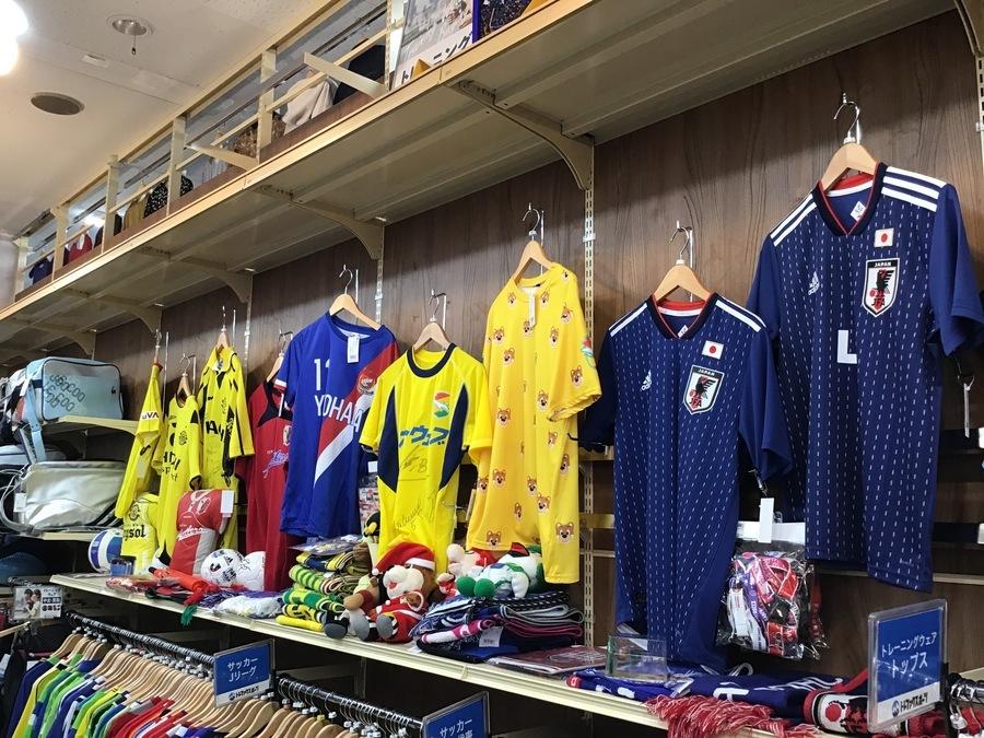 サッカーユニフォーム特集!!日本代表からJリーグ・海外リーグまで当店在庫ユニフォームご紹介!!