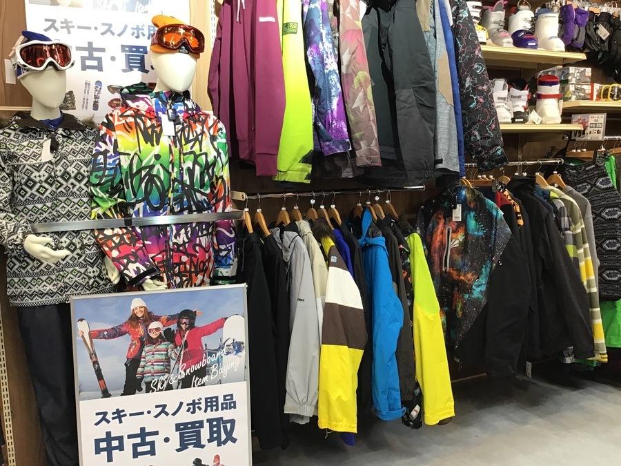 【中古・買取】スキー・スノーボード用品売るならトレファクスポーツ幕張店へ!