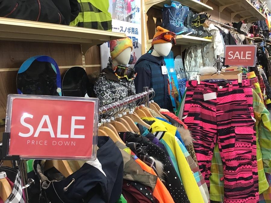 【セール】スキー・スノーボード用品が一部セール!買うなら今です!