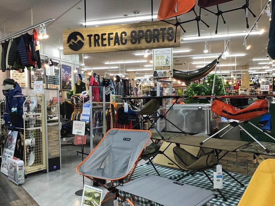 【TFスポーツ幕張店】アウトドア・スポーツ用品の販売・買取はトレファクスポーツ幕張店へ