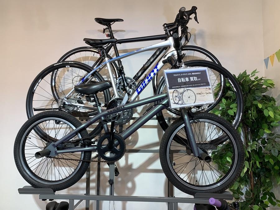 自転車・サイクル用品買取いたします!【TFスポーツ幕張店】