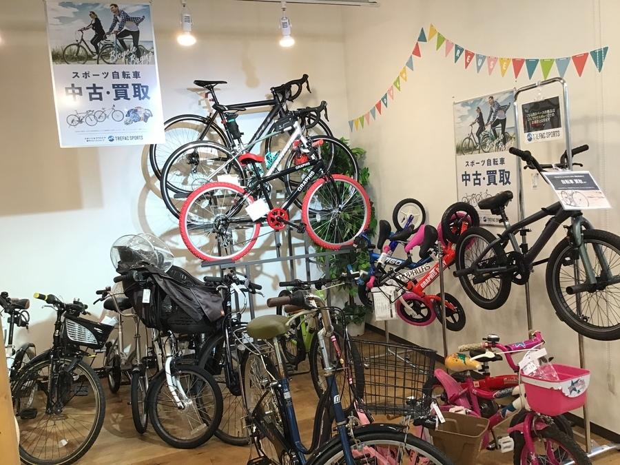 【自転車買取】人気ブランド多数!ロードバイクや電動自転車の入荷情報!