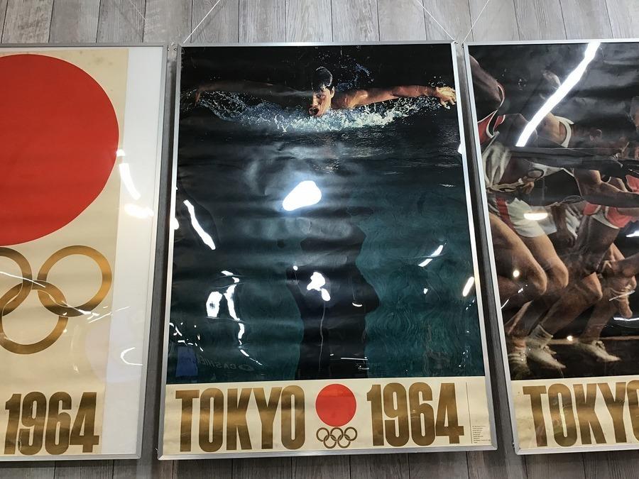 オリンピックの千葉 アウトドアショップ
