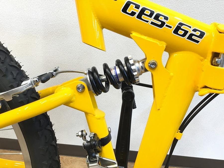 幕張 自転車用品の千葉 サイクルショップ