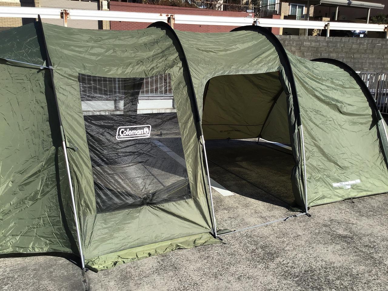 幕張 キャンプ用品の船橋 キャンプ用品