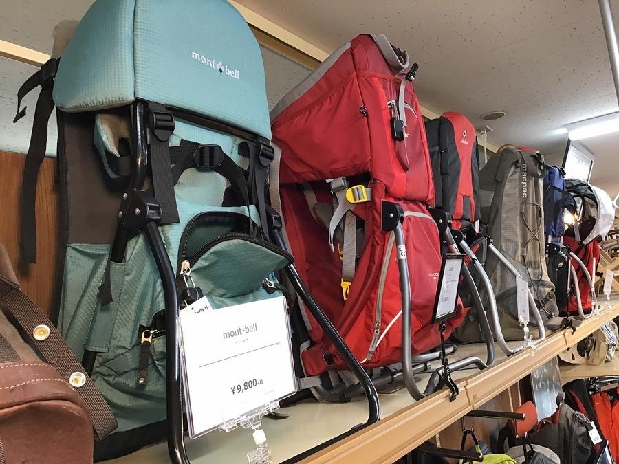 バックパックの幕張 キャンプ用品