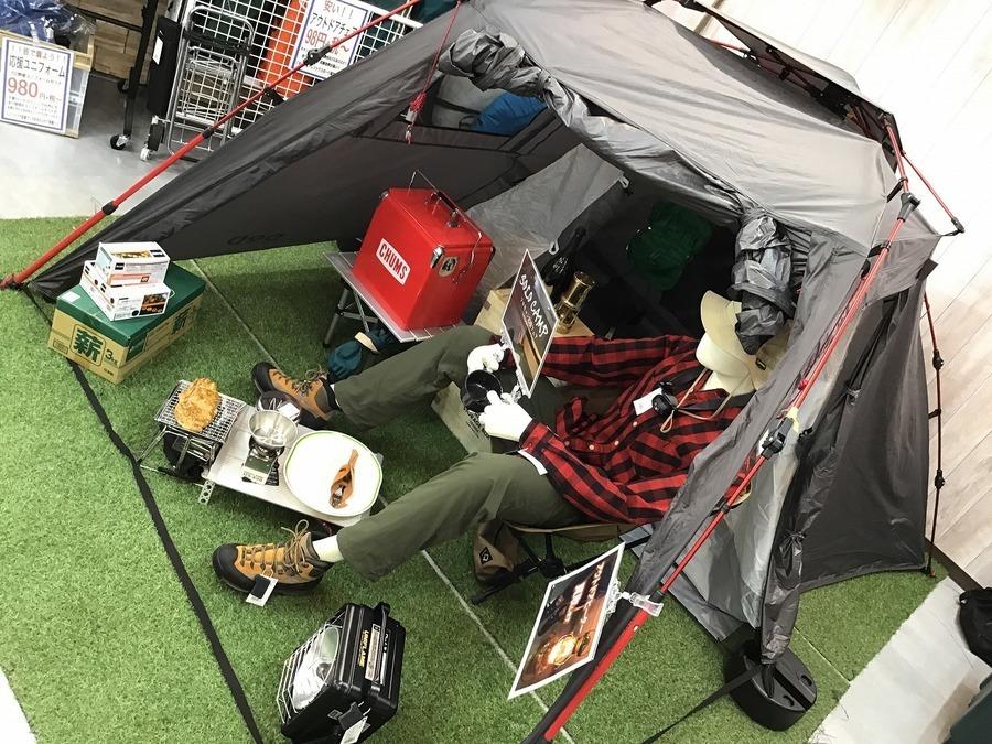 ソロキャンプの習志野 キャンプ用品