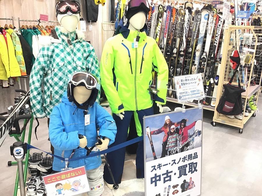 船橋 スキー スノーボード
