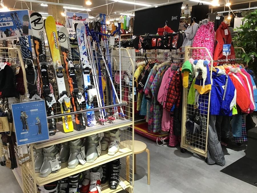 スキーの幕張 スキー スノーボード