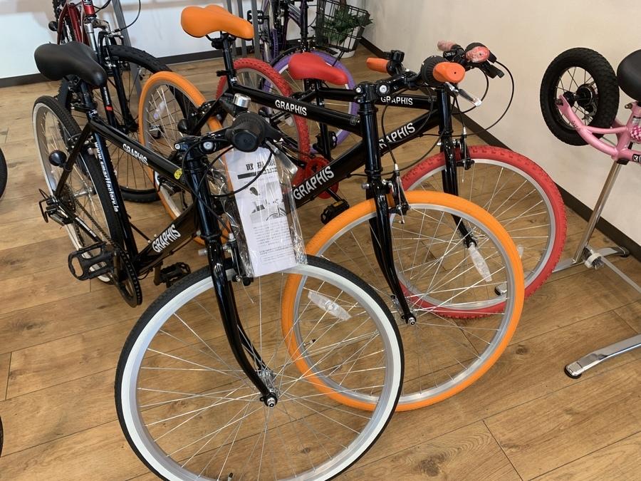 マウンテンバイクの自転車 買取