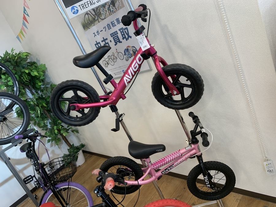 自転車 買取