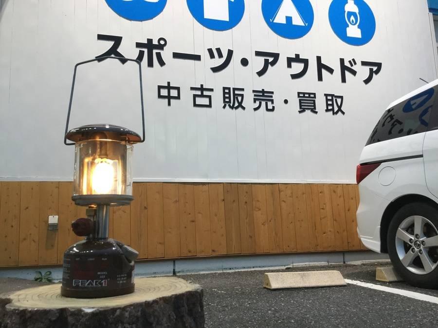 【TFスポーツ岩槻店】人気のフェザーランタン 入荷【中古キャンプ用品】