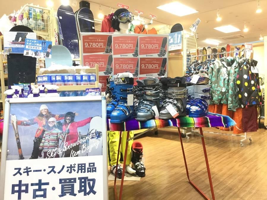 【TFスポーツ岩槻店】板が980円+税!?ウィンター用品、売り尽くし実施中!!!お求めはぜひトレファクスポーツ岩槻店へ!