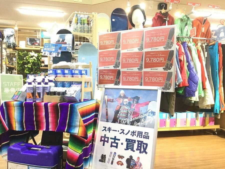 【TFスポーツ岩槻店】まだ間に合います!!ウィンター用品、売り尽くし実施中!!!お求めはぜひトレファクスポーツ岩槻店へ!