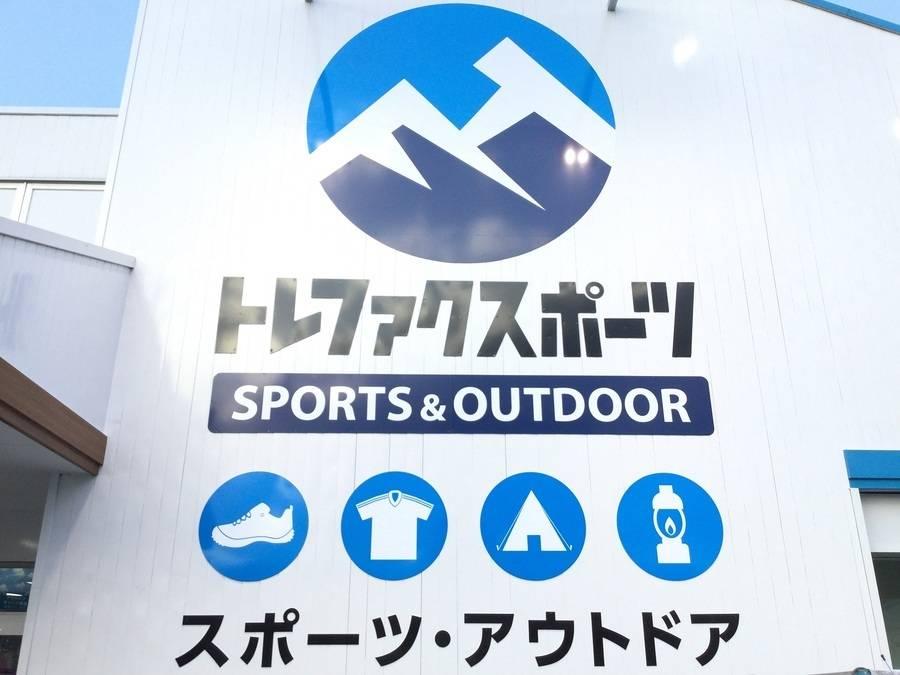 【TFスポーツ岩槻店】ウィンター用品の買取・販売は1年中行っています!!スキー・スノーボード用品の中古販売・買取ならトレファクスポーツ岩槻店へ!