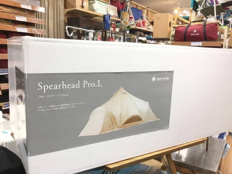 【TFスポーツ岩槻店】snow peak(スノーピーク)話題の新作テント『スピアヘッド Pro.L』未使用で入荷!