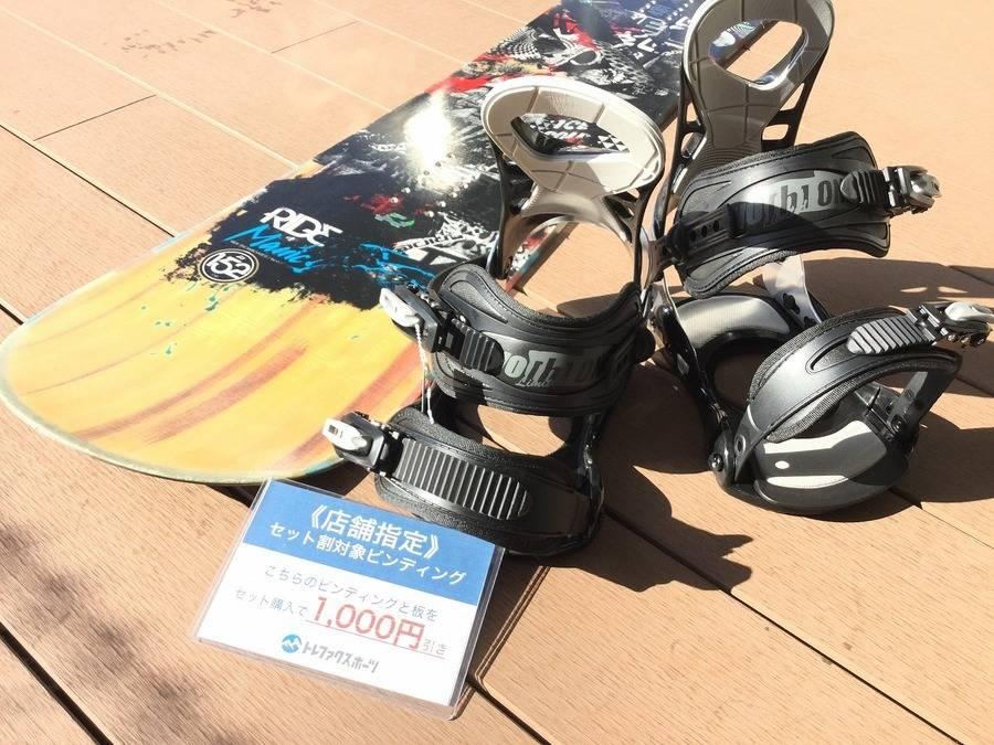 【TFスポーツ岩槻店】激安!!スノーボードセットでお得なキャンペーン開催中!