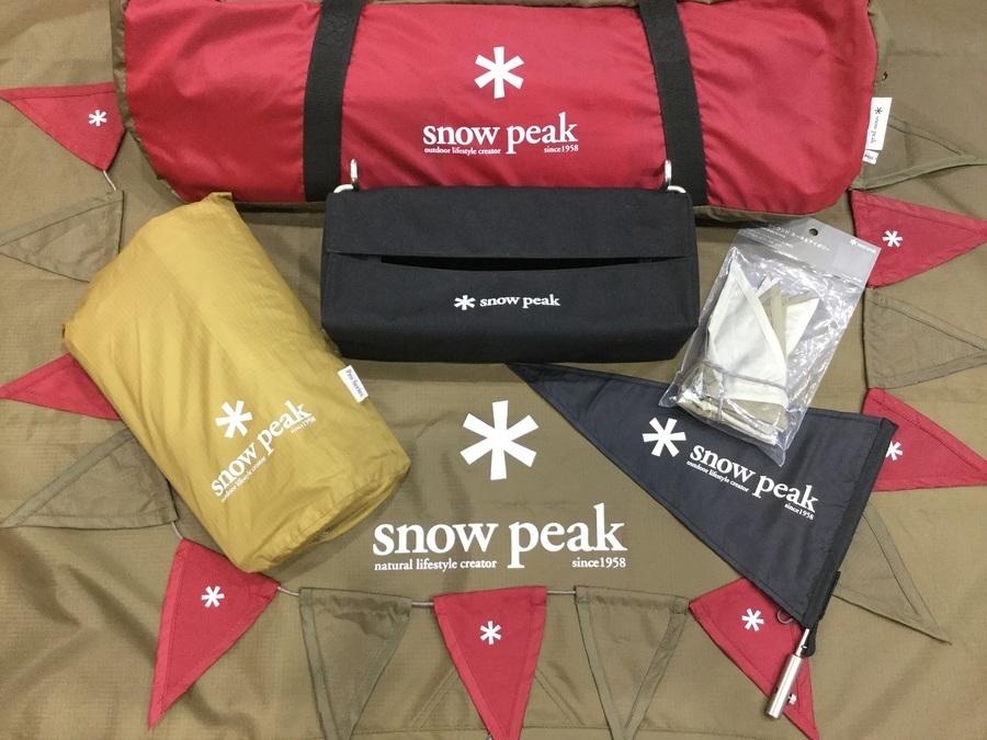 SNOWPEAK(スノーピーク) 雪峰祭限定アイテムのご紹介!