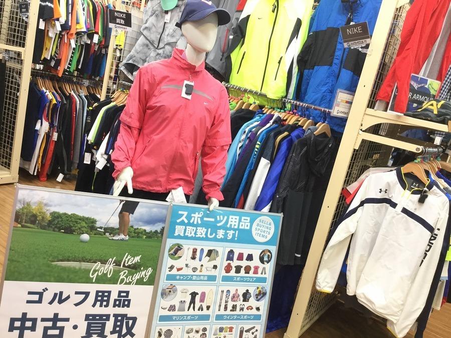 【秋冬ウェア】トレーニング・ゴルフウェア買取強化中!!