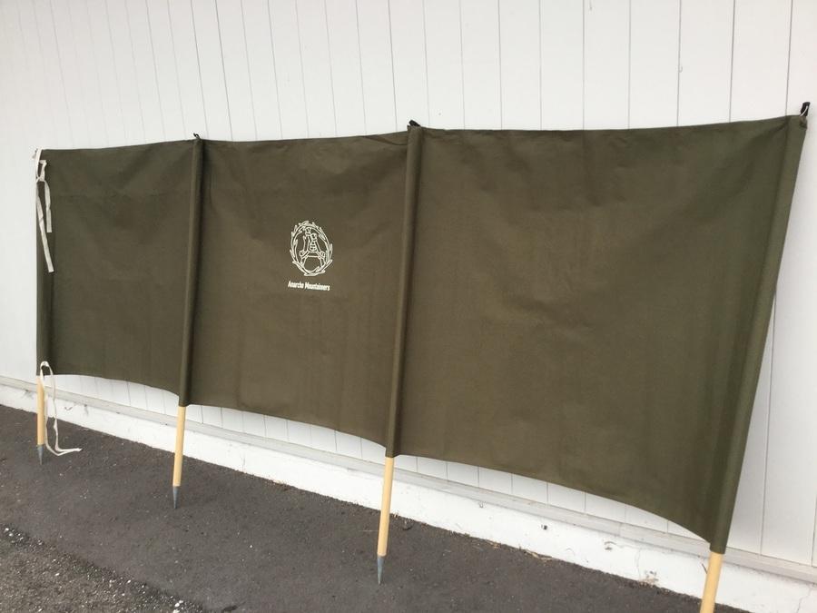 【マウンテンリサーチ】MOUNTAIN RESEARCHのキャンプスクリーン入荷!