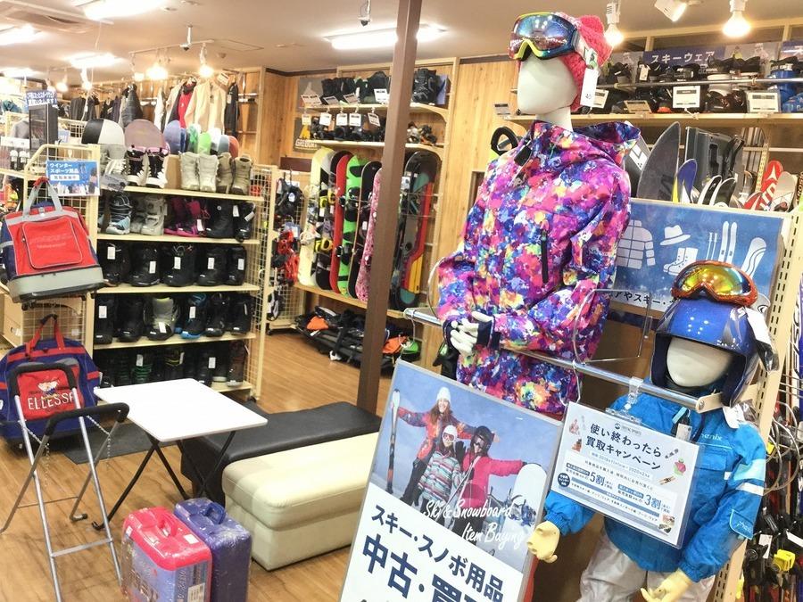 スキー・スノーボード用品ならトレファクスポーツ岩槻店へ!