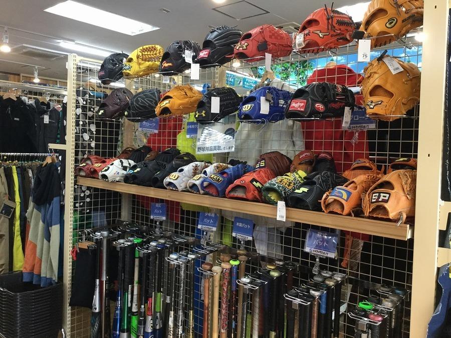 【中古野球用品】オンラインで購入できる軟式バットのご紹介!