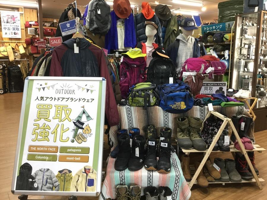 【冬物ウェア大豊作セール】今が買い時と売り時シーズンです!