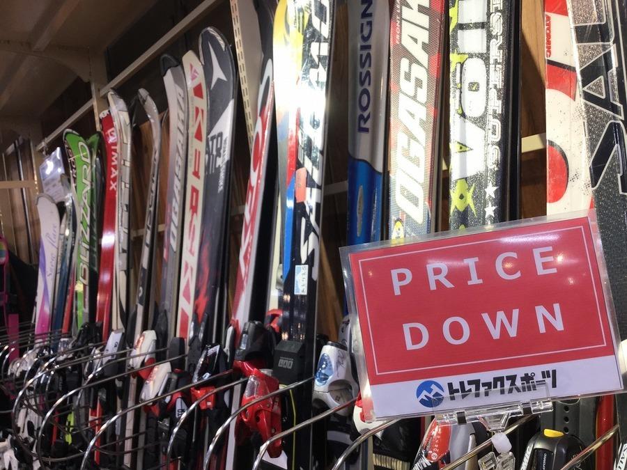 【早い者勝ち】お得なスキー用品を買うならお早めに!