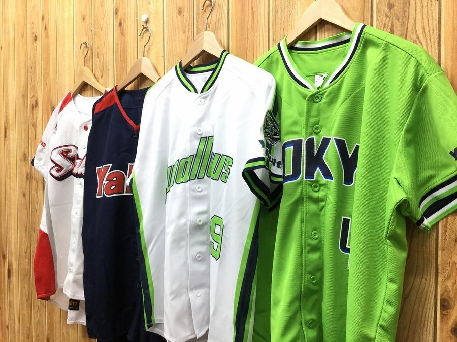 【プロ野球観戦に】東京ヤクルトスワローズのユニフォーム特集!