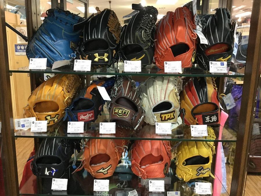 【野球グローブ】目利きのスタッフが高価買取を実現します。