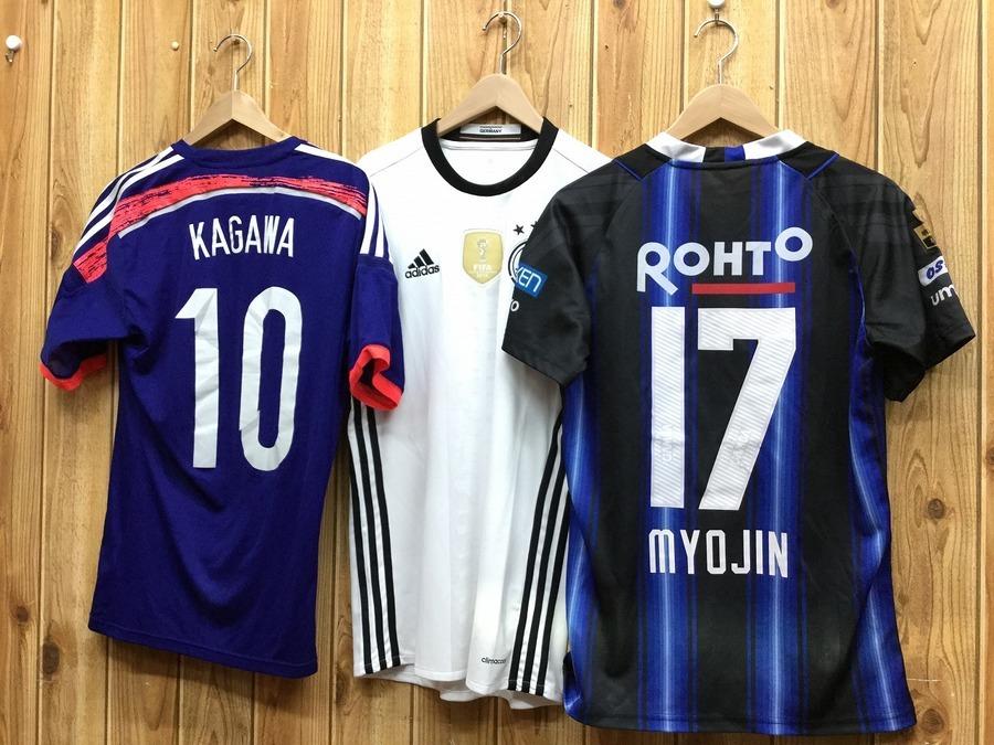 【自宅で購入】海外クラブ、日本代表サッカーユニフォーム入荷!