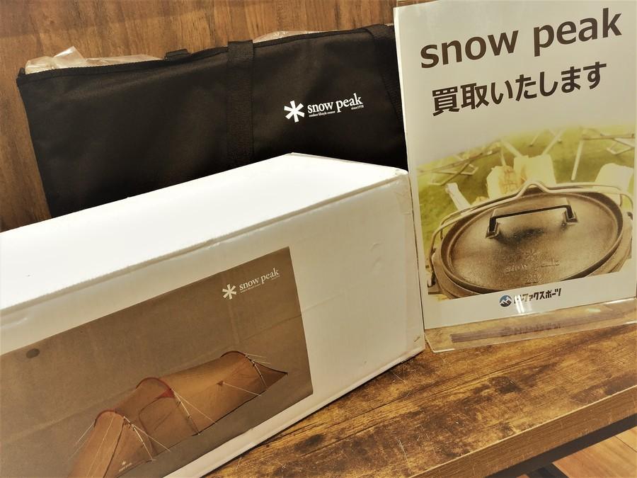 【スノーピーク買取】ヴォールトとIGTスリムの未使用品が入荷!