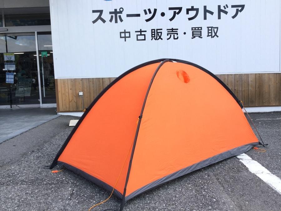 【アライテント買取】エアライズ1、2入荷!ソロキャンにもおすすめ!
