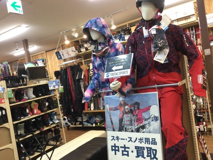 【ウィンター売場拡張中】中古スキー・スノーボードならトレファクスポーツ岩槻店へ!
