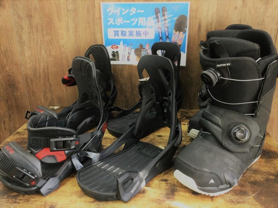 【スノーボード買取】バートンのステップオンブーツ・ビンディングなど入荷!