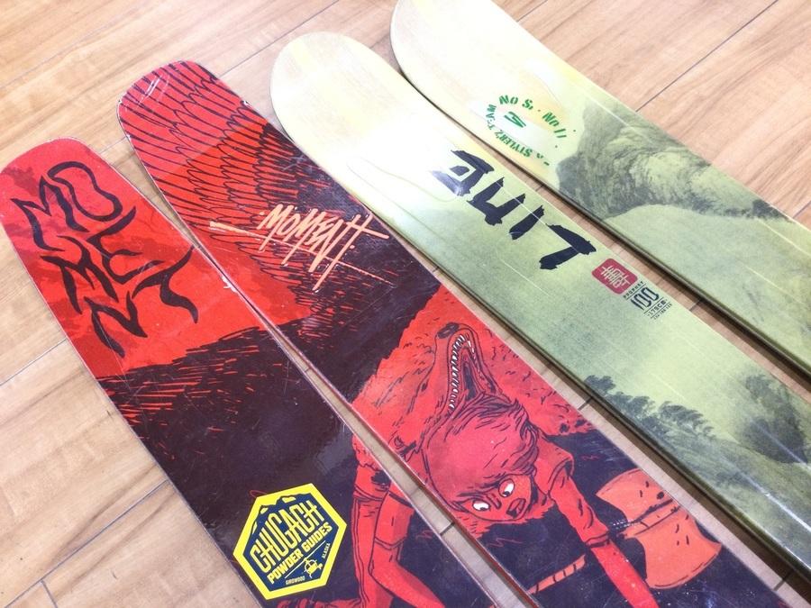 【フリーライドスキー買取】モーメントやラインのスキーが入荷!