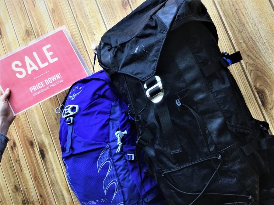 【登山用品SALE】バックパック買うなら今がお得!