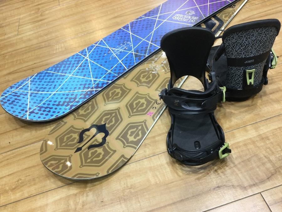 【北陸・東北・北海道の方】オンラインで中古スキー・スノボ購入できます!