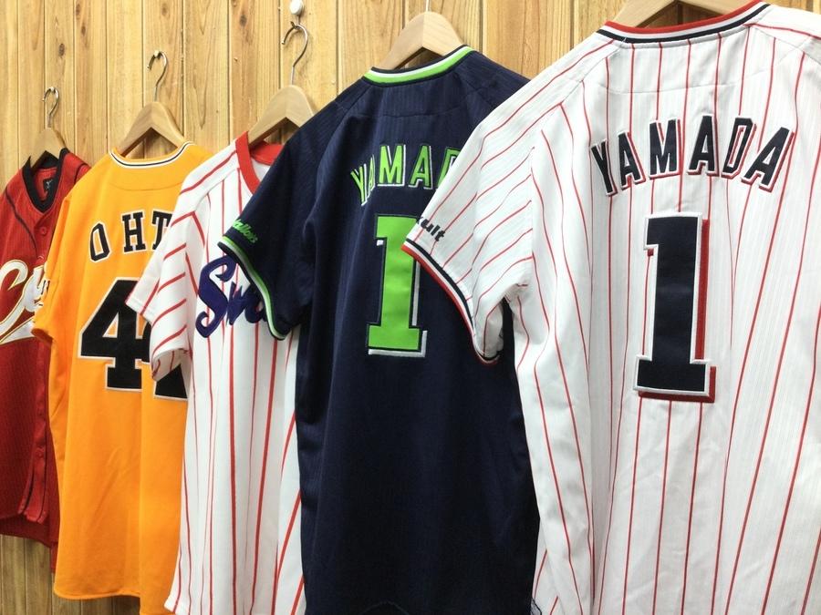 【野球ユニフォーム買取】全12球団プロ野球グッズ買取します!