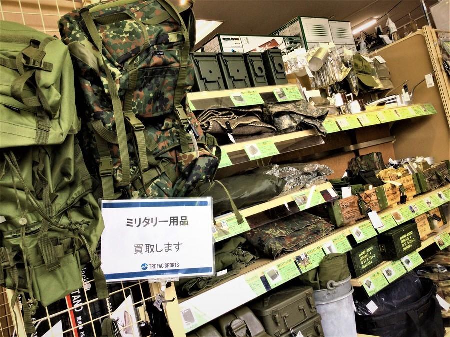 【ミリタリー用品買取】軍幕ソロキャンプするならトレファクスポーツ岩槻店へ!