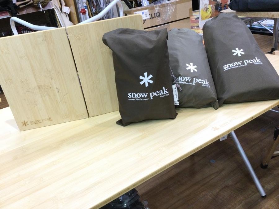 【snow peak買取】スノーピークのテーブルやグランドシート他入荷!
