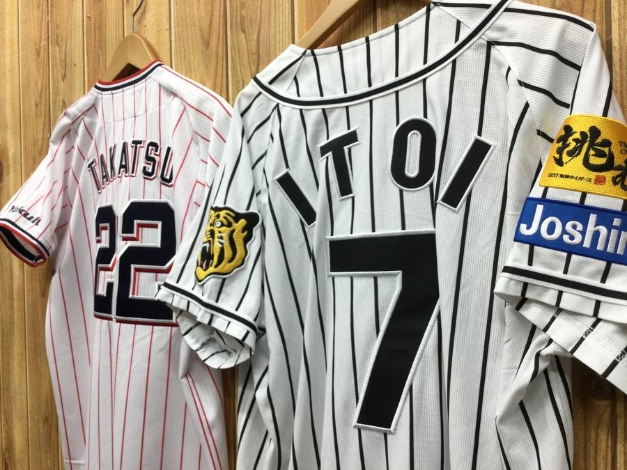 東京ヤクルトスワローズと阪神タイガースのユニフォーム在庫あり!