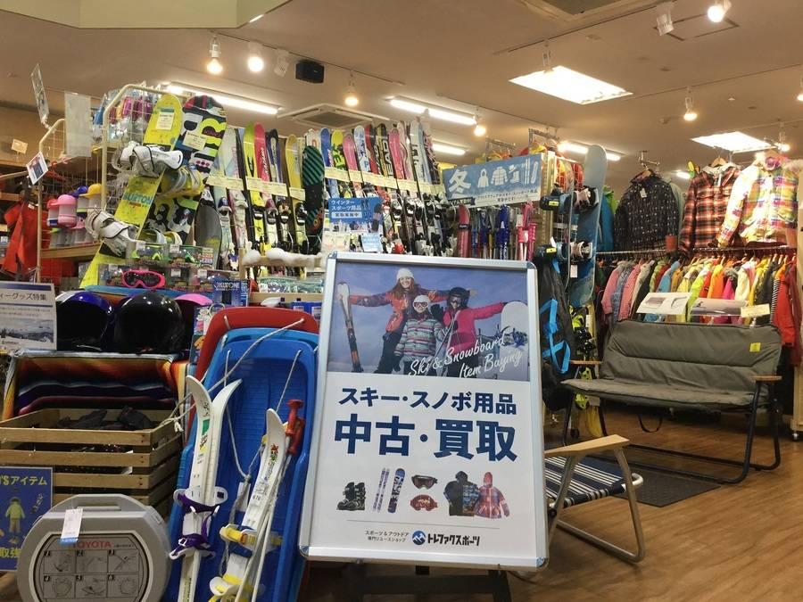 「スポーツ用品の中古 スキー 」